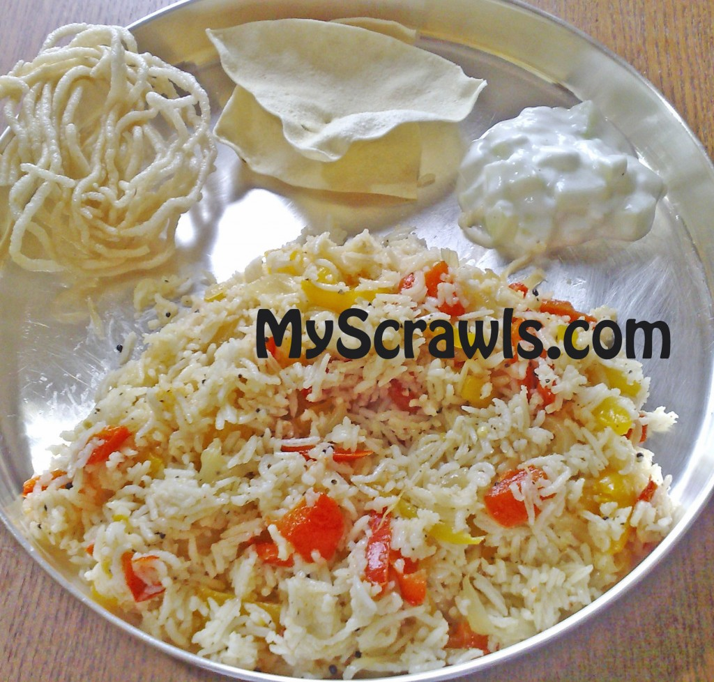 Capsicum bath | Bell pepper rice