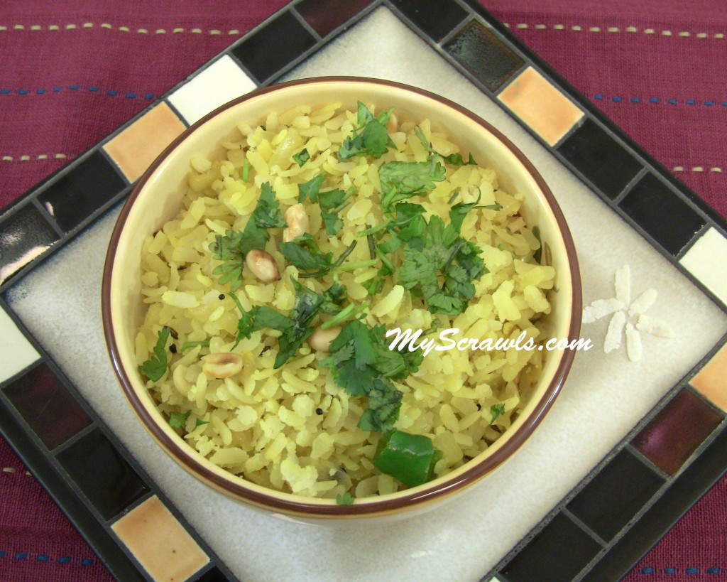 Avalakki recipe - Poha upma